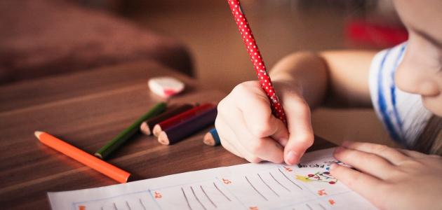 Zapisz malucha do przedszkola – harmonogram rekrutacji
