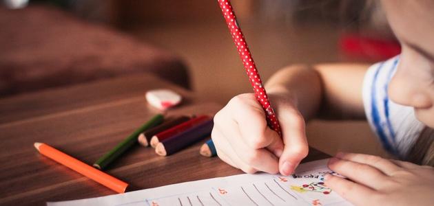 Zerówka w przedszkolu – zalety i wady