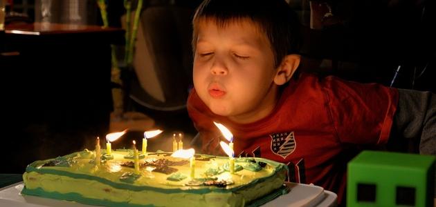 Niesamowite urodziny