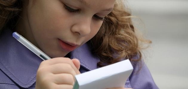 Cykl EDUKACJA: Poradnik rodzica gimnazjalisty