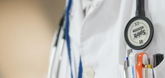 Wizyta z nastolatką u ginekologa