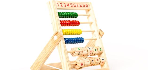 Nauka poprzez zabawę, czyli zabawki edukacyjne