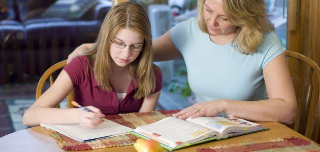 Uczyć się w domu - nauczanie domowe