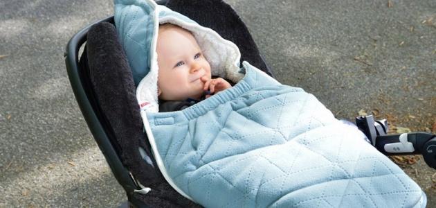 Ciepły śpiworek dla niemowląt na chłodne dni