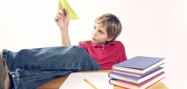 Dziecko z ADHD w środowisku szkolnym